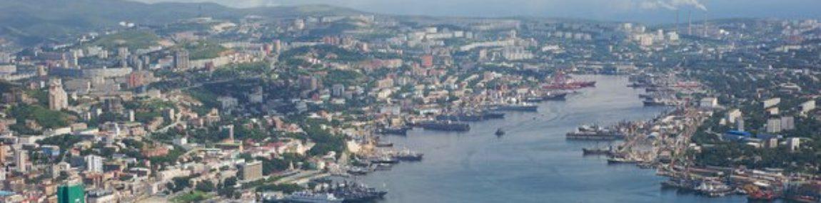 Госдума приняла закон о создании свободного порта Владивостока